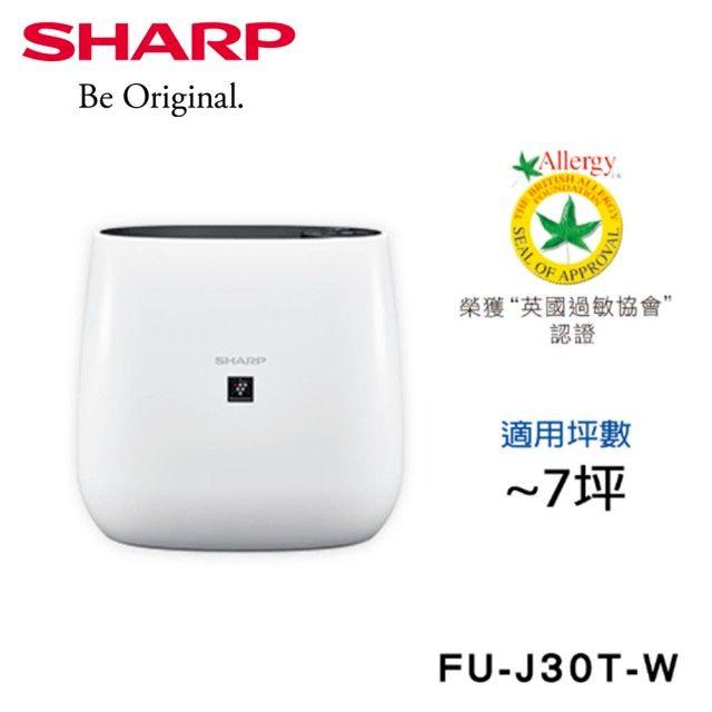 SHARP 夏普 7坪自動除菌離子空氣清淨機(FU-J30T-W)
