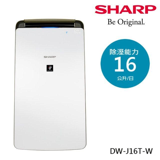 SHARP 夏普 16公升一級能效衣物乾燥防黴防菌空氣淨化除濕機(DW-J16T-W)