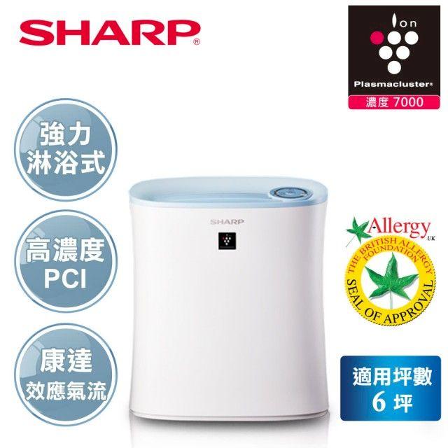 SHARP夏普 6坪除菌離子空氣清淨機 (FU-H30T-W)