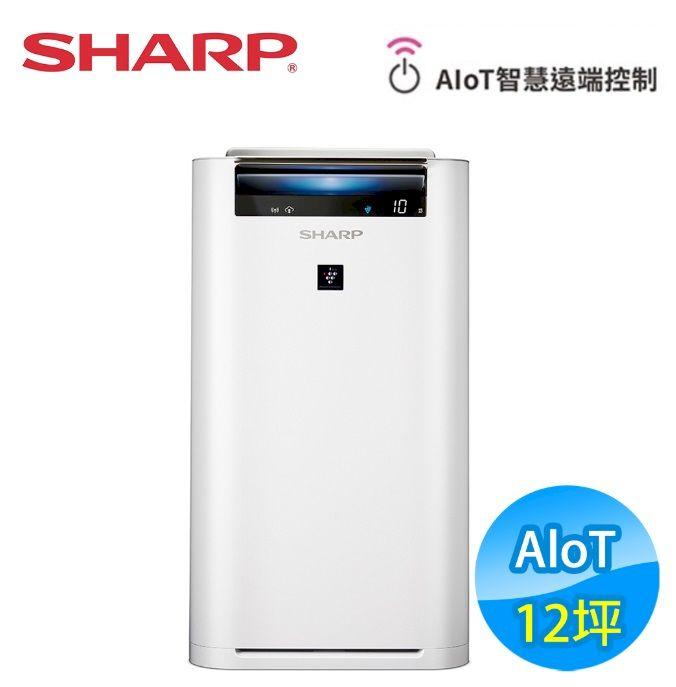 SHARP夏普 12坪 AIoT智慧空氣清淨機 (KC-JH51T-W)