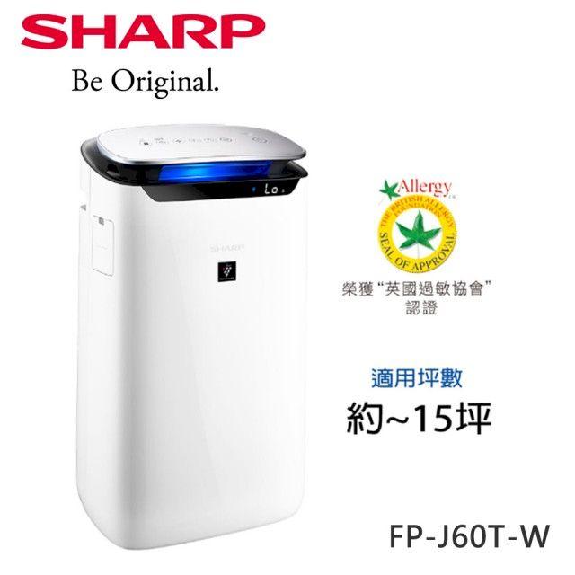 SHARP 夏普 15坪自動除菌離子空氣清淨機(FP-J60T-W)