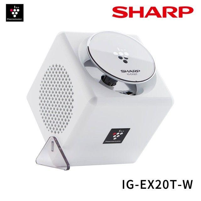SHARP 夏普 自動除菌離子產生器/空氣清淨機 (IG-EX20T)