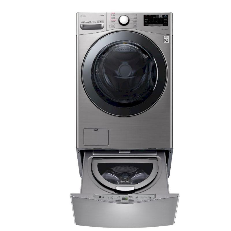 LG 18+2.5公斤 蒸洗脫烘TWINWash雙能洗洗衣機 (WD-S18VCM+WT-D250HV)
