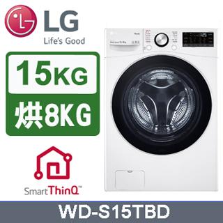 LG 15公斤 蒸洗脫烘WiFi滾筒洗衣機 冰磁白 (WD-S15TBD)