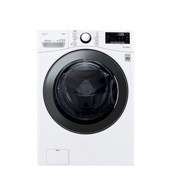 LG 15公斤 蒸洗脫WiFi滾筒洗衣機 冰磁白 (WD-S15TBW)